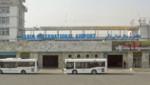 Afganistán: se reanudan los vuelos internacionales en el aeropuerto de Kabul