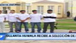 Ollanta Humala recibió visita de la selección peruana de fútbol