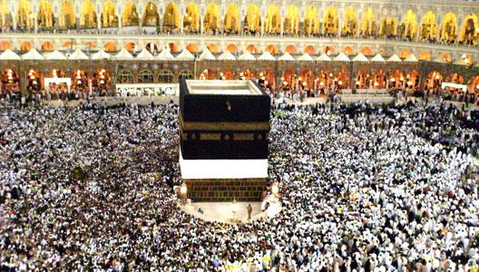 EL ISLAM Y EL MESÍAS ESPERADO