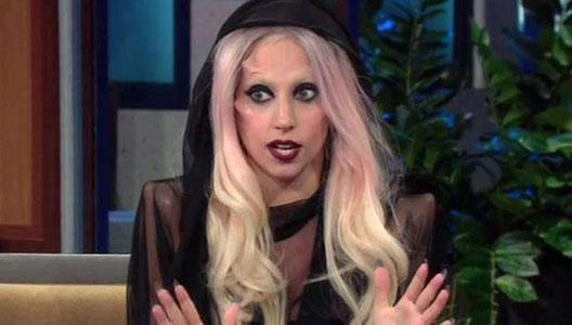 Los implantes de Lady Gaga