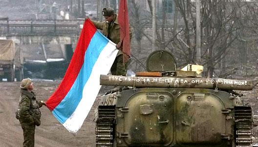 El conflicto ruso checheno. Historia. Megapost.