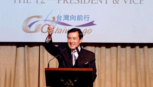 LA EUFORIA POR EL PRESIDENTE DE TAIWAN MA
