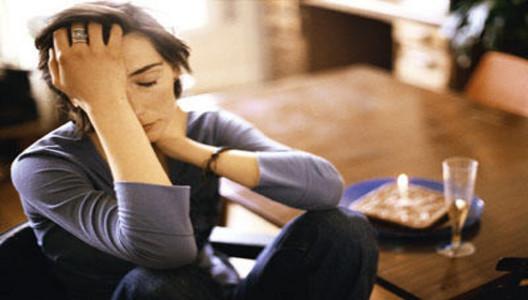 El gen de la depresión