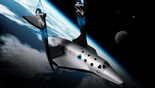 El espacio: la última frontera turística