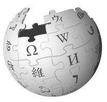 El logo de Wikipedia en 3D