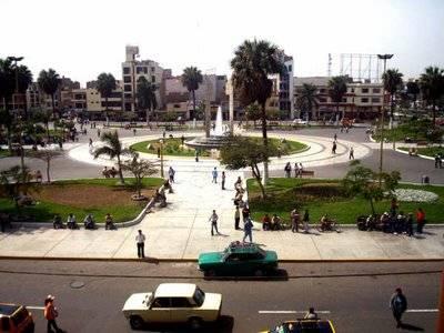 Universidad Privada de los Angeles de Chimbote 'ULA'