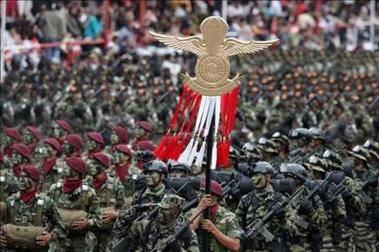 Fuerzas Armadas y Policiales del Perú: 'En honor a la verdad'